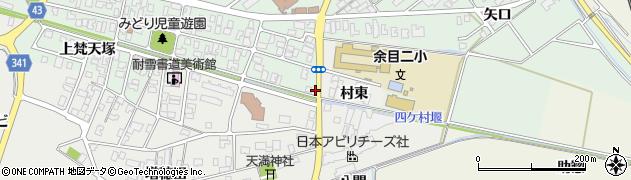 山形県東田川郡庄内町余目梵天塚39周辺の地図