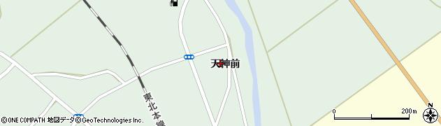 岩手県一関市花泉町花泉天神前周辺の地図