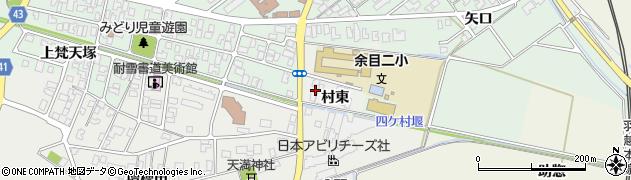山形県東田川郡庄内町払田村東38周辺の地図