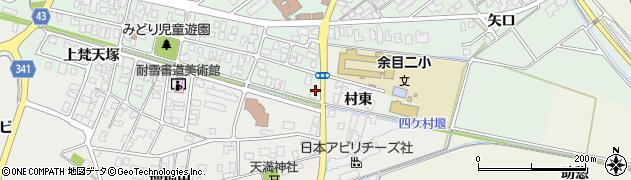 山形県東田川郡庄内町余目梵天塚38周辺の地図