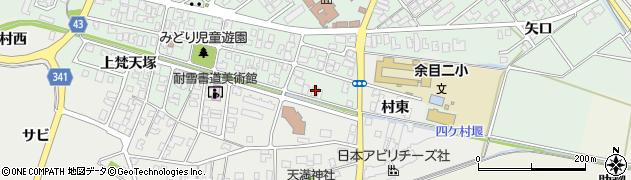 山形県東田川郡庄内町余目梵天塚51周辺の地図