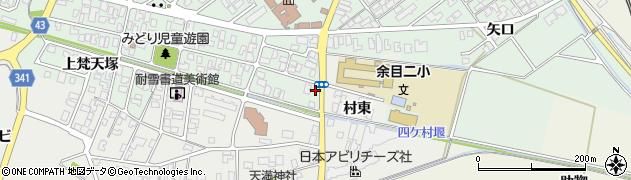 山形県東田川郡庄内町余目梵天塚37周辺の地図