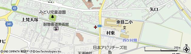 山形県東田川郡庄内町余目梵天塚40周辺の地図