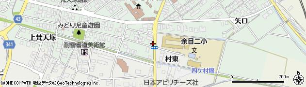 山形県東田川郡庄内町余目梵天塚18周辺の地図