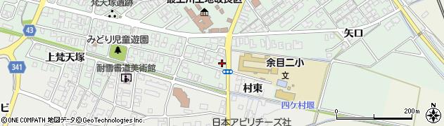 山形県東田川郡庄内町余目梵天塚20周辺の地図