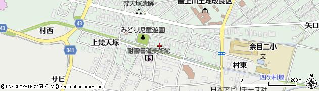 山形県東田川郡庄内町余目梵天塚101周辺の地図