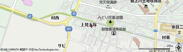 山形県東田川郡庄内町余目上梵天塚89周辺の地図