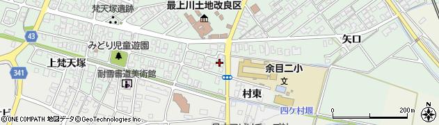 山形県東田川郡庄内町余目梵天塚17周辺の地図