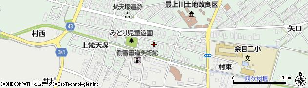 山形県東田川郡庄内町余目梵天塚99周辺の地図