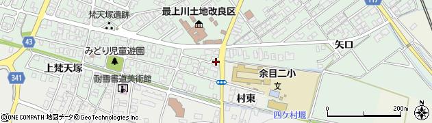 山形県東田川郡庄内町余目梵天塚15周辺の地図