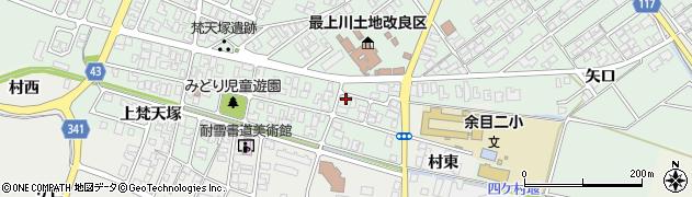 山形県東田川郡庄内町余目梵天塚34周辺の地図
