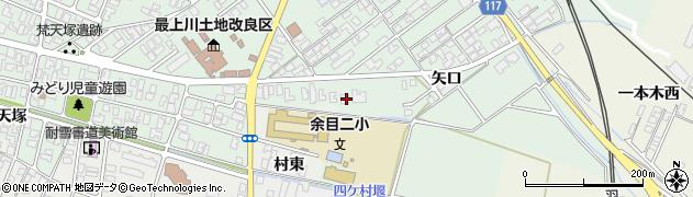 山形県東田川郡庄内町余目矢口57周辺の地図