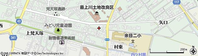 山形県東田川郡庄内町余目梵天塚10周辺の地図