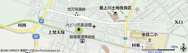 山形県東田川郡庄内町余目梵天塚74周辺の地図
