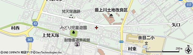 山形県東田川郡庄内町余目梵天塚63周辺の地図