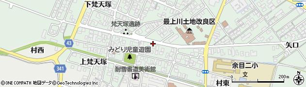山形県東田川郡庄内町余目梵天塚77周辺の地図