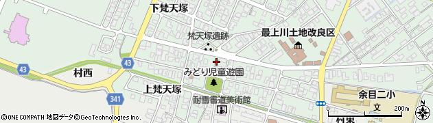 山形県東田川郡庄内町余目梵天塚114周辺の地図
