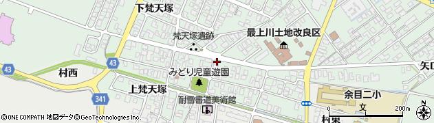 山形県東田川郡庄内町余目梵天塚83周辺の地図
