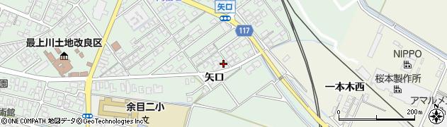 山形県東田川郡庄内町余目矢口83周辺の地図