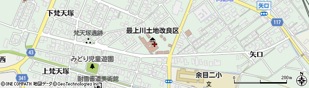 山形県東田川郡庄内町余目上梵天塚15周辺の地図