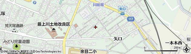 山形県東田川郡庄内町余目矢口87周辺の地図
