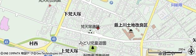 山形県東田川郡庄内町余目上梵天塚28周辺の地図