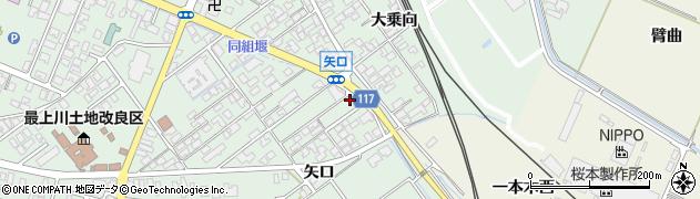 山形県東田川郡庄内町余目矢口69周辺の地図