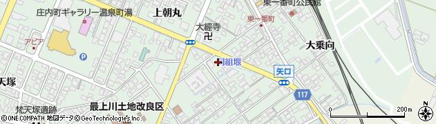 山形県東田川郡庄内町余目矢口75周辺の地図