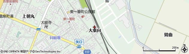 山形県東田川郡庄内町余目大乗向57周辺の地図