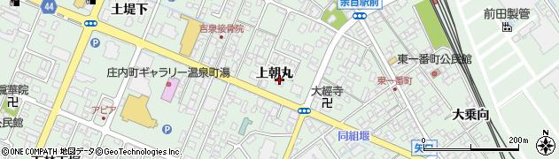 山形県東田川郡庄内町余目上朝丸98周辺の地図