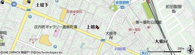 山形県東田川郡庄内町余目上朝丸102周辺の地図