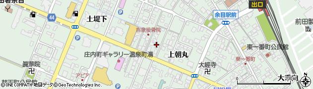 山形県東田川郡庄内町余目上朝丸75周辺の地図