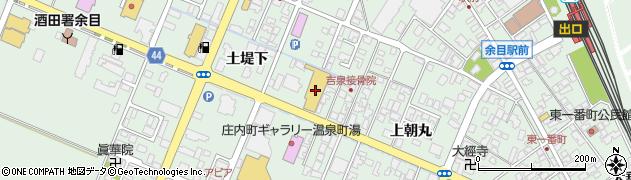 山形県東田川郡庄内町余目土堤下32周辺の地図