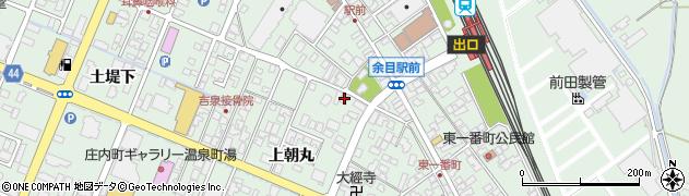 山形県東田川郡庄内町余目上朝丸83周辺の地図