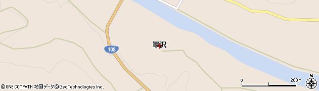 宮城県大崎市鳴子温泉鬼首(軍沢)周辺の地図