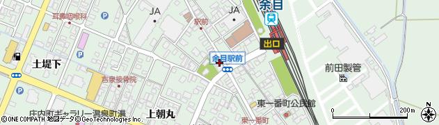 山形県東田川郡庄内町余目上朝丸159周辺の地図
