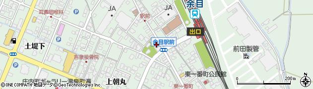 山形県東田川郡庄内町余目上朝丸172周辺の地図