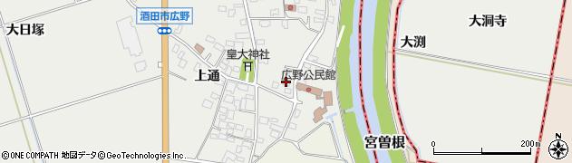 山形県酒田市広野上通18周辺の地図