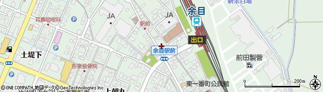 山形県東田川郡庄内町余目沢田134周辺の地図