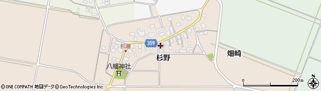 山形県東田川郡庄内町杉浦杉野28周辺の地図