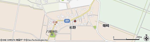 山形県東田川郡庄内町杉浦杉野33周辺の地図