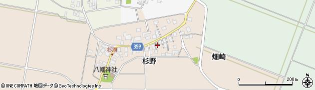 山形県東田川郡庄内町杉浦杉野34周辺の地図