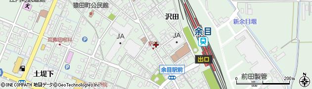 山形県東田川郡庄内町余目沢田141周辺の地図