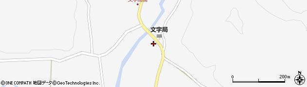宮城県栗原市栗駒文字周辺の地図