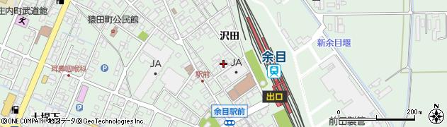 山形県東田川郡庄内町余目沢田142周辺の地図
