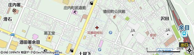 山形県東田川郡庄内町余目猿田92周辺の地図