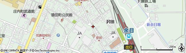 山形県東田川郡庄内町余目沢田148周辺の地図