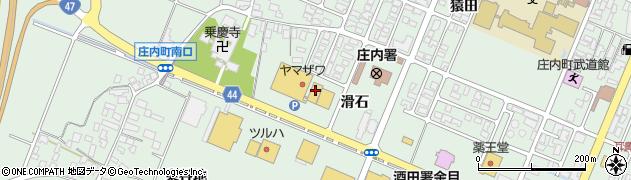 山形県東田川郡庄内町余目滑石38周辺の地図