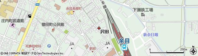 山形県東田川郡庄内町余目沢田103周辺の地図