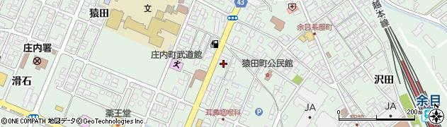 山形県東田川郡庄内町余目猿田43周辺の地図